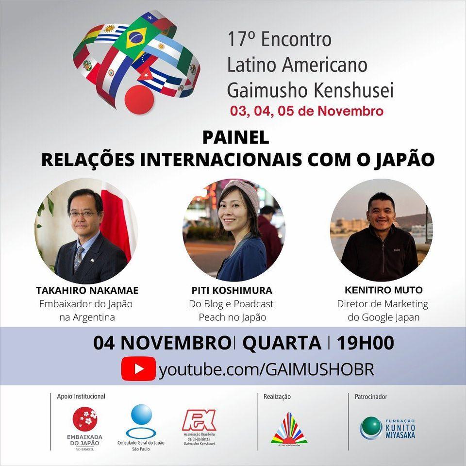Encontro Latino Americano Gaimusho Kenshusei será realizado online