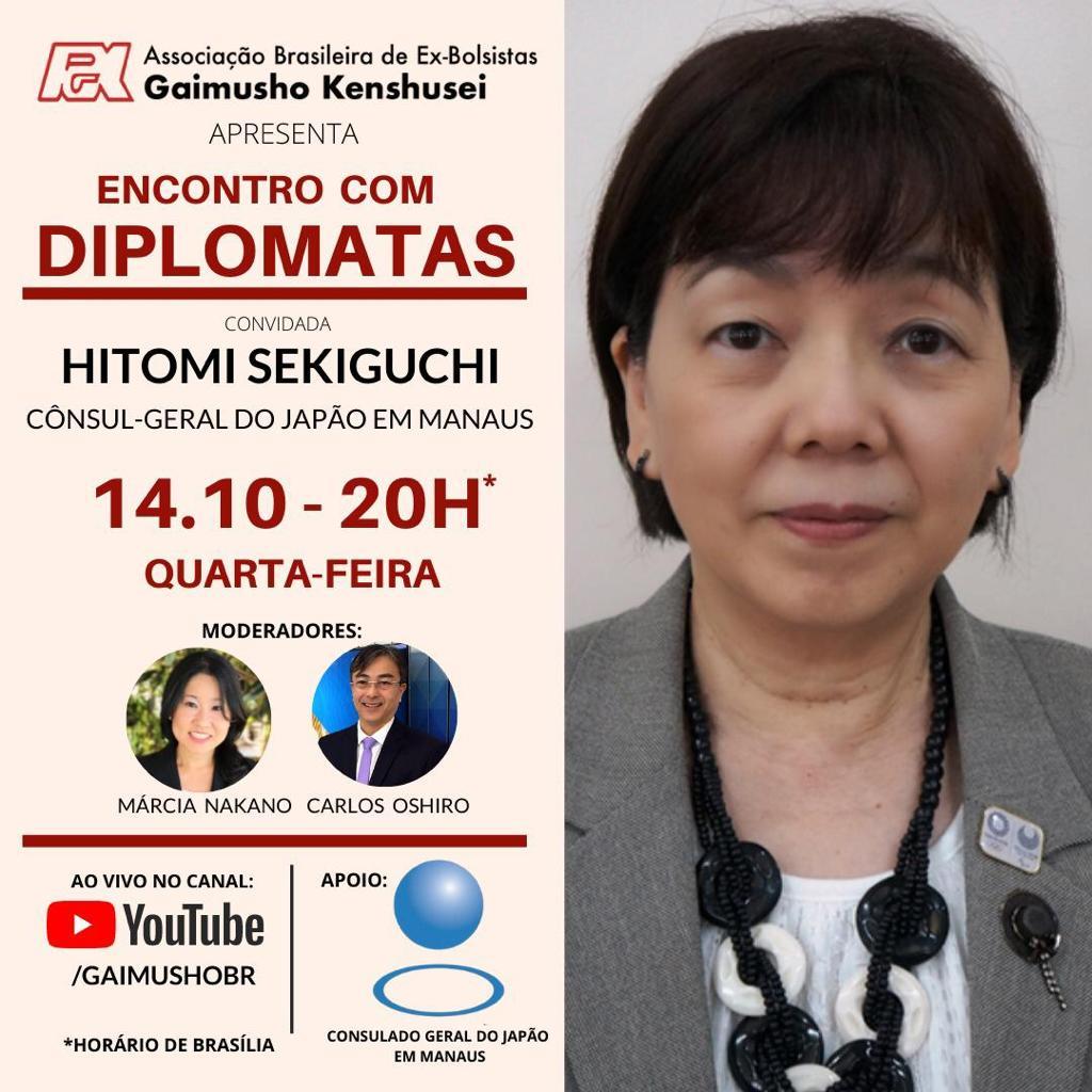 Gaimusho Kenshusei promove encontro com cônsul Hitomi Sekiguchi