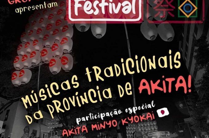 Akita Kenjinkai e Grupo Min realizam 1º Akita Minyo Festival